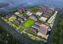 热烈祝贺成都新东方技工学校新津职教城正式启动